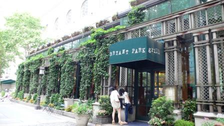 Bryant Park Grill 1