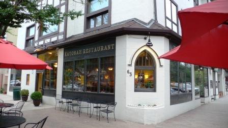 Katonah Restaurant