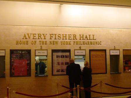 Avery Fisher Hall 2