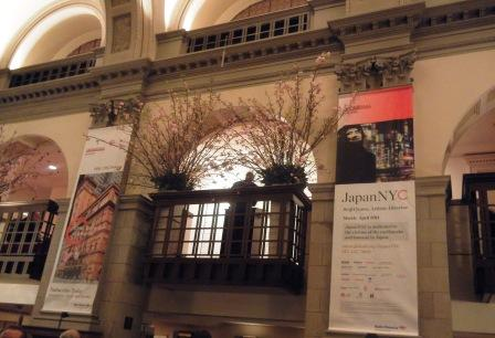 Carnegie Hall 032111