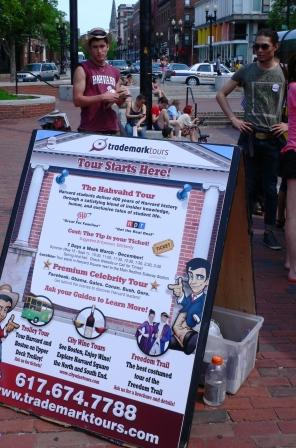 Harvard Tours