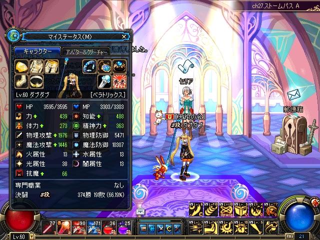 ScreenShot1214_133305901.jpg