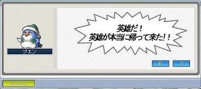 Maple091217_024835.jpg