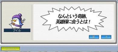 Maple091217_024859.jpg