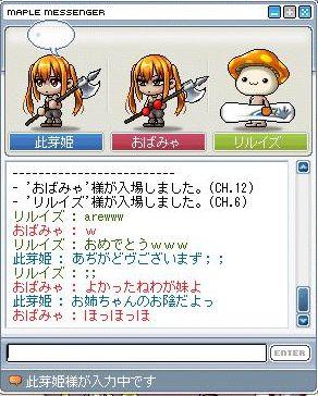 Maple091217_053153.jpg