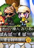 Maple091227_174242.jpg