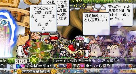 Maple100101_012732.jpg
