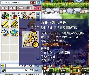 Maple100111_235743.jpg