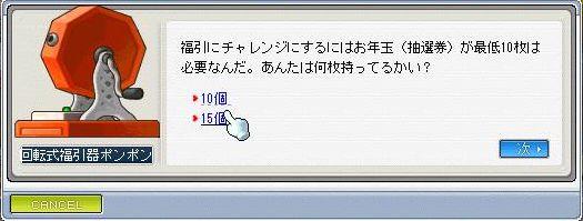 Maple100112_000750.jpg