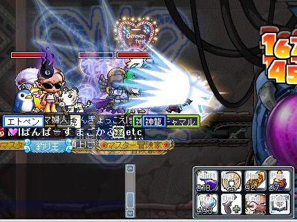 Maple100115_234036.jpg