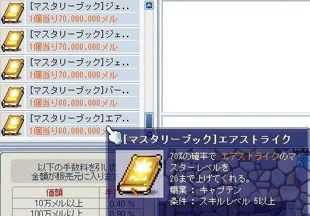 Maple100123_154958.jpg