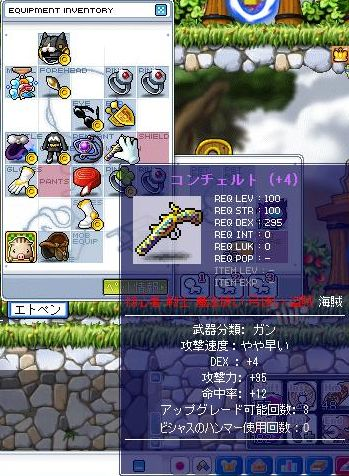 Maple100124_050921.jpg