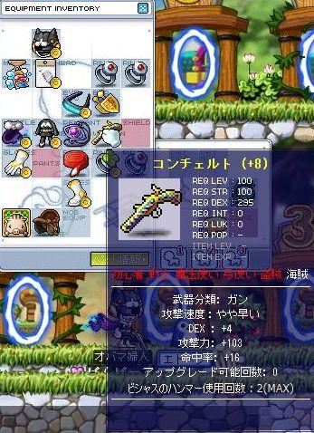 Maple100128_221808.jpg