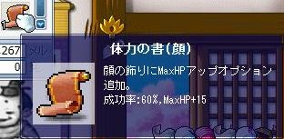 Maple100213_163133.jpg