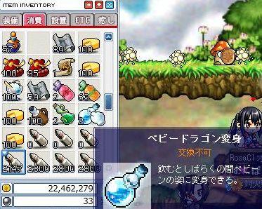 Maple100503_232112.jpg
