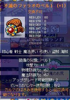 Maple100704_035521.jpg