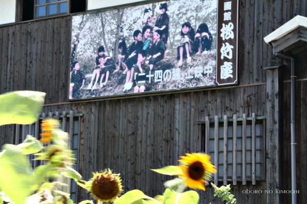 2009 8月13日 小豆島 岡山 132