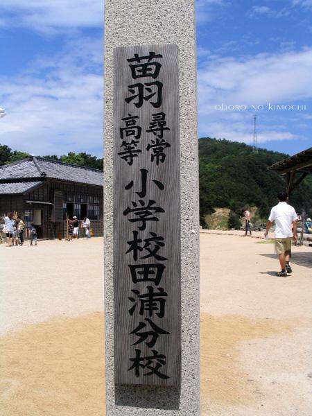 2009 8月13日 小豆島 岡山 mio 020