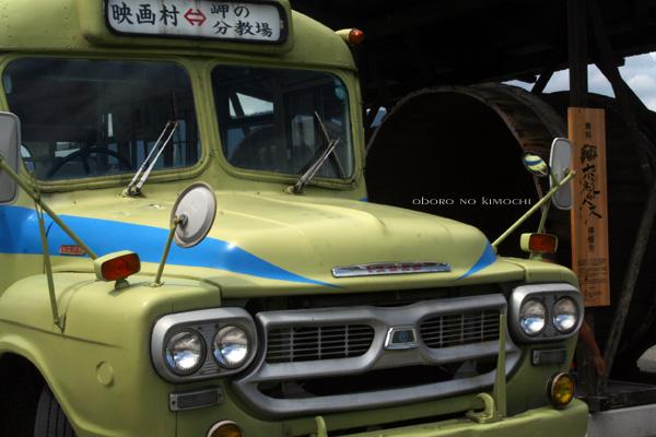 2009 8月13日 小豆島 岡山 233