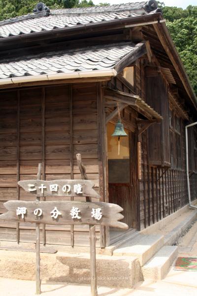 2009 8月13日 小豆島 岡山 236