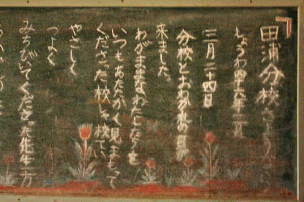 2009 8月13日 小豆島 岡山 247