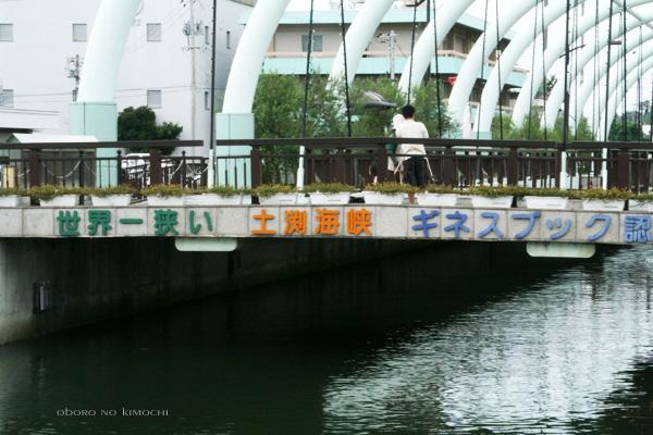 2009 8月13日 小豆島 岡山 265