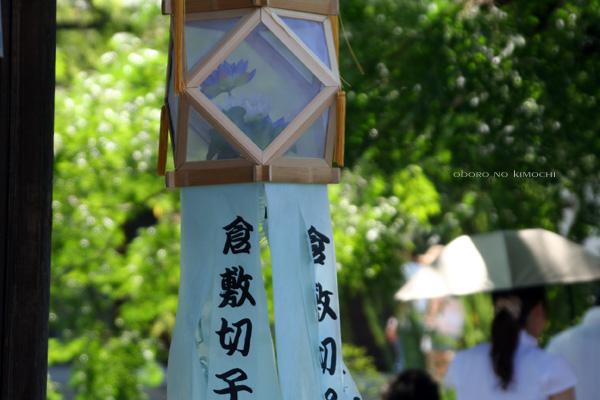 2009 8月13日 小豆島 岡山 523のコピー