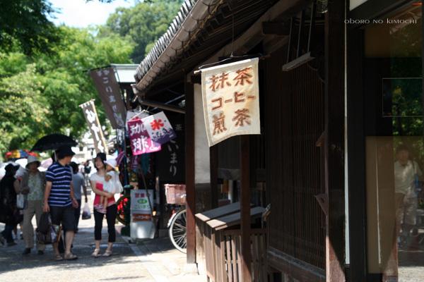 2009 8月13日 小豆島 岡山 497のコピー