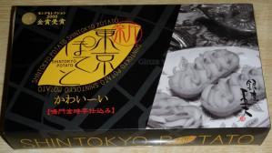 110504お菓子 (2)c80