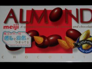 110507お菓子 (3)50