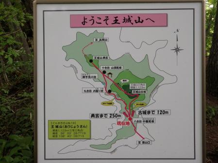 110702王城山 (8)40