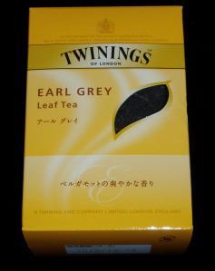 110429お茶 (5)c