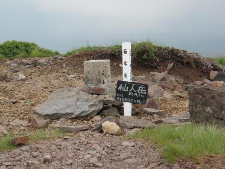 110710浅間山 (34)60