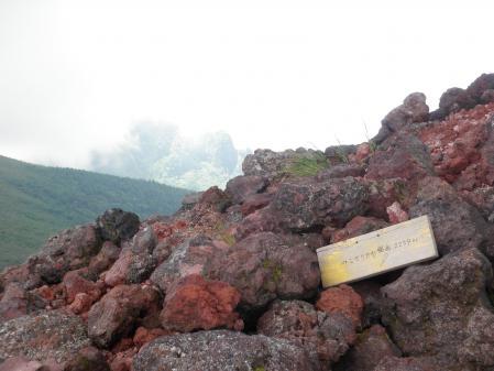 110710浅間山 (30)60