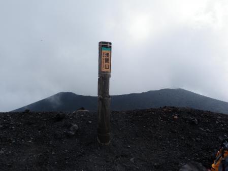 110710浅間山 (23)60