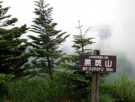 110710浅間山 (42)60