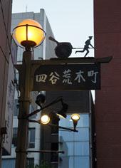 arakicho_DSC02158.jpg