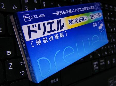 DSCF0992.jpg