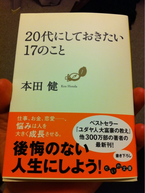 梅田ショッピング3
