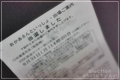 s-画像 001 (2)