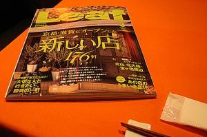 Leaf2010 3月号