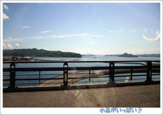 20110716_9999_155.jpg