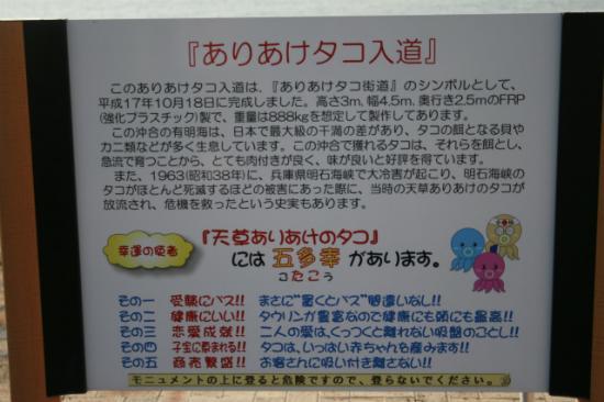 20110716_9999_472.jpg