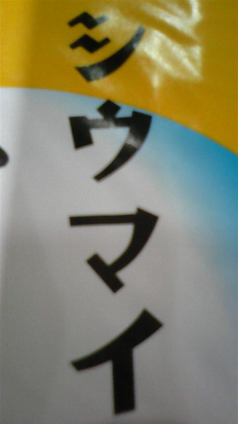20091018121016