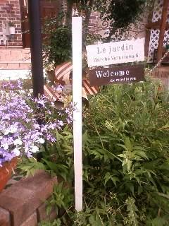 2011.0601庭の花②
