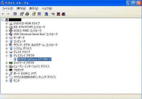 UO(090713-002627-01).jpg