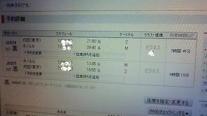 201107111305000.jpg