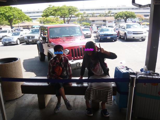 HNL空港