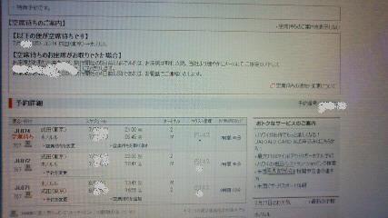 201109270632000.jpg