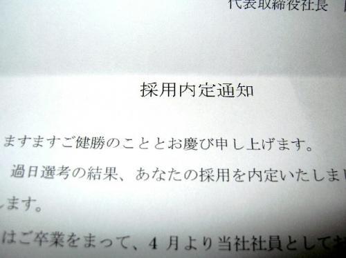 PICT1385-1.jpg